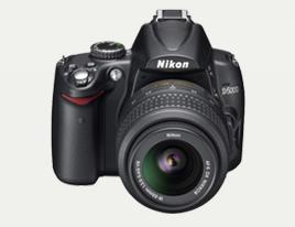 © 2012 Nikon Corporation image