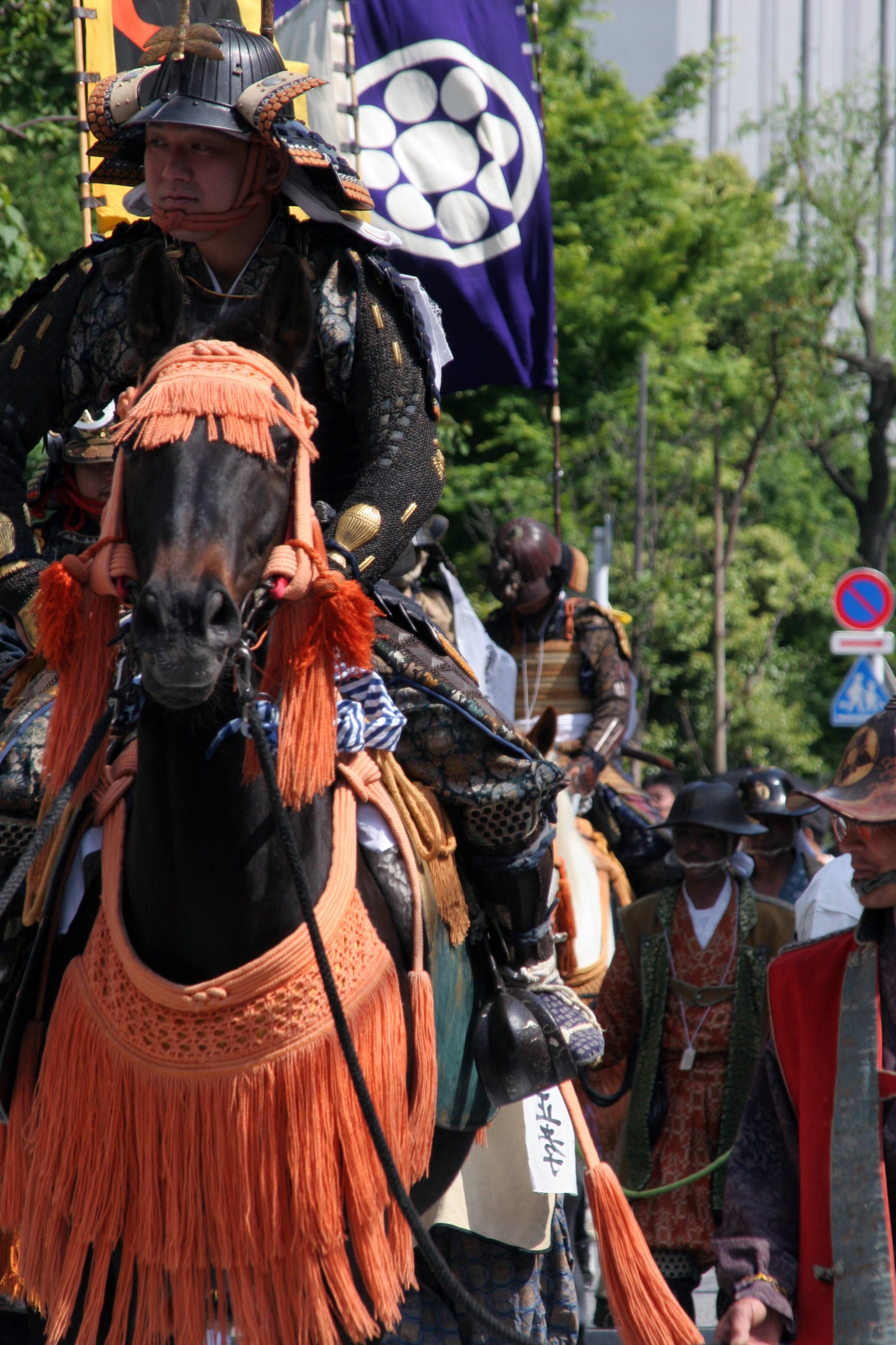 Samurai Kakigara Cho - Tokyo Japan image