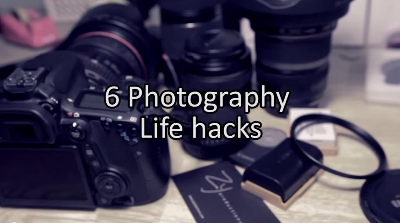 6 Photography Life Hacks image