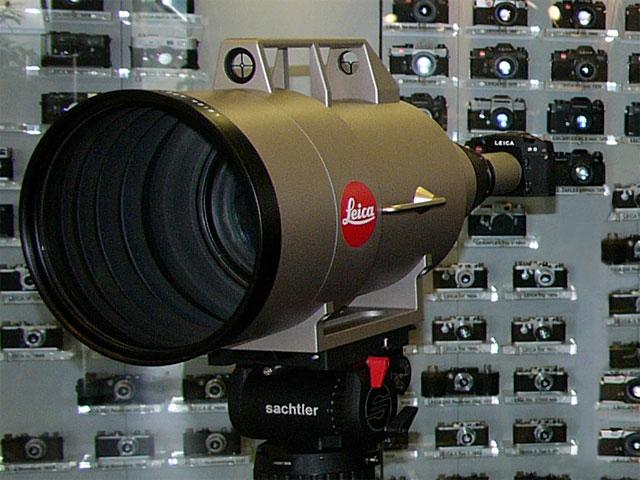 Lieca WG R 56 1600 mm image