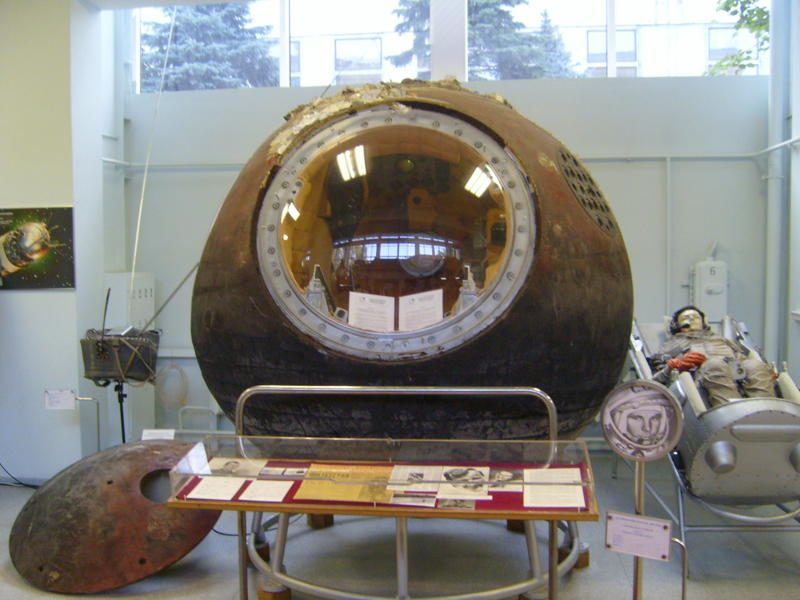 Gagarin Capsule image