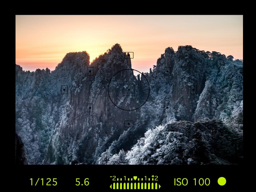 basic photography tips image
