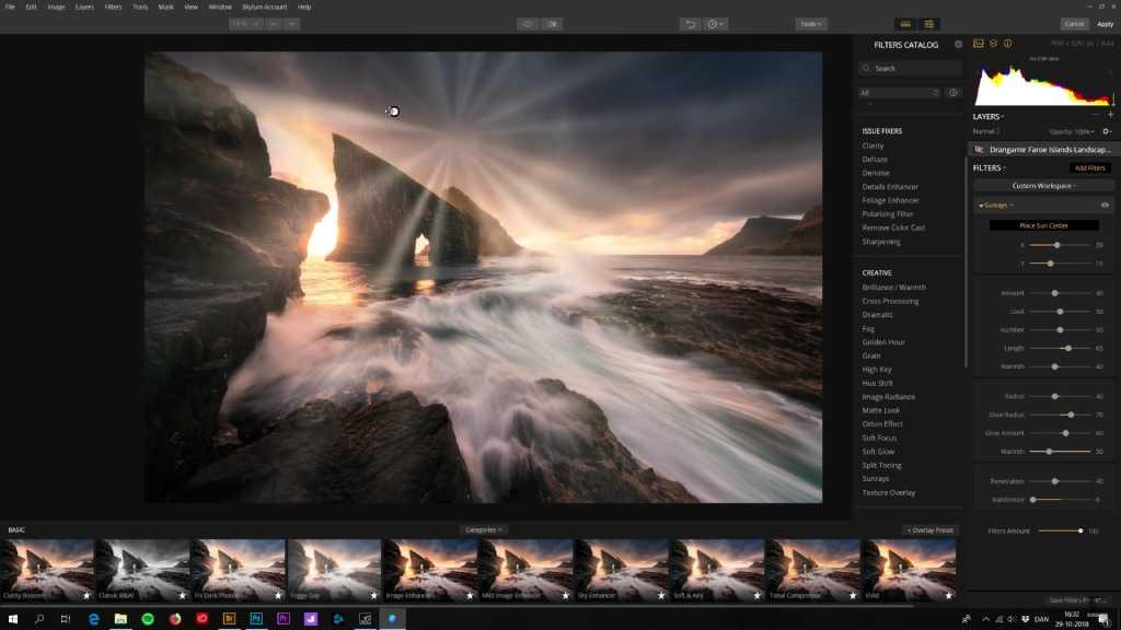 luminar sun rays tutorial image