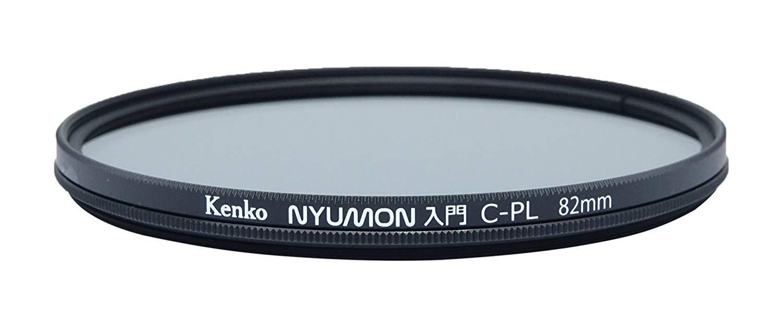 kenko 82mm image