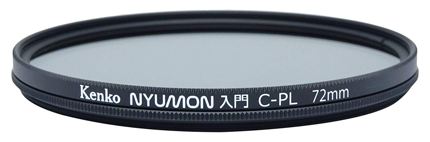 cheap photography accessories filter 1 image