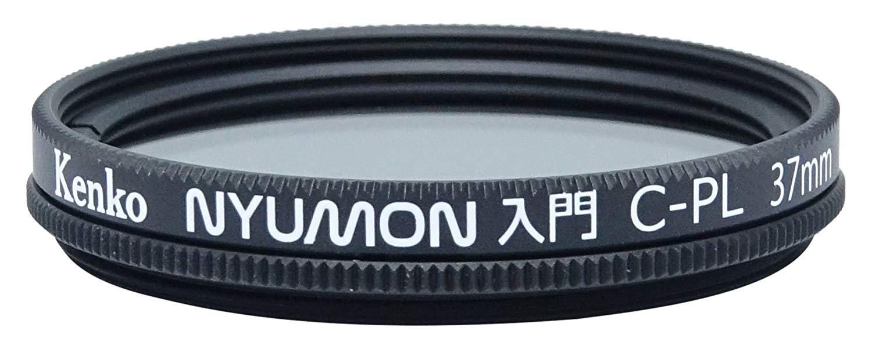 kenko 37mm filter image