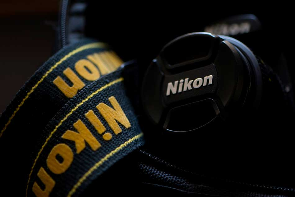 Nikon D3300 Review image