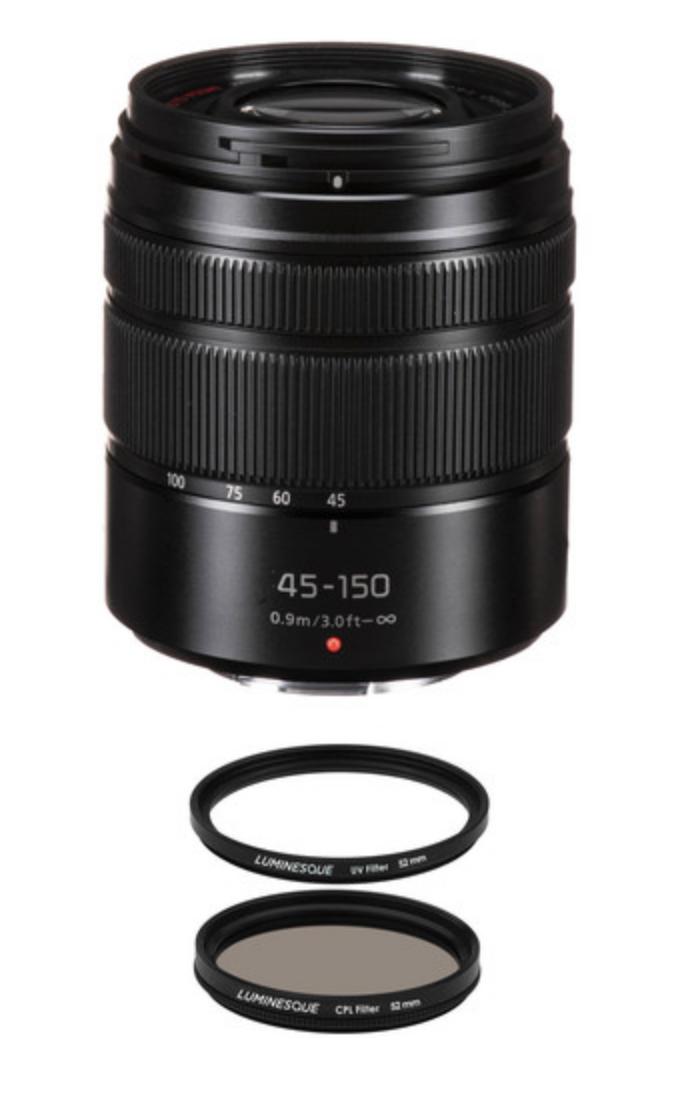 lumix g vario 45 150mm image