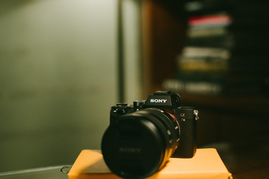 Top Sony Lenses for Full Frame Cameras image