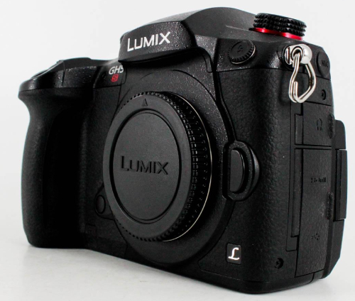 where to buy used photography gear image