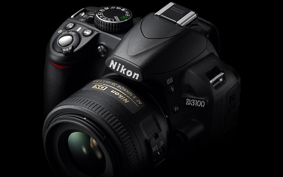 Digital Photography Equipment Review—The Nikon D3100 DSLR Camera, Part 4