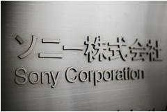 sony_history_2 image